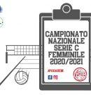 Under 19/Serie C… un binomio perfetto!